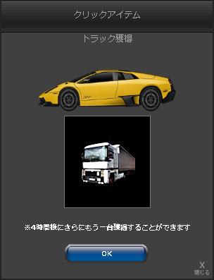 c0039153_1461867.jpg