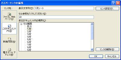 b0186959_19411416.jpg