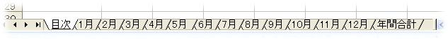 b0186959_19414138.jpg