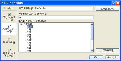 b0186959_20212453.jpg