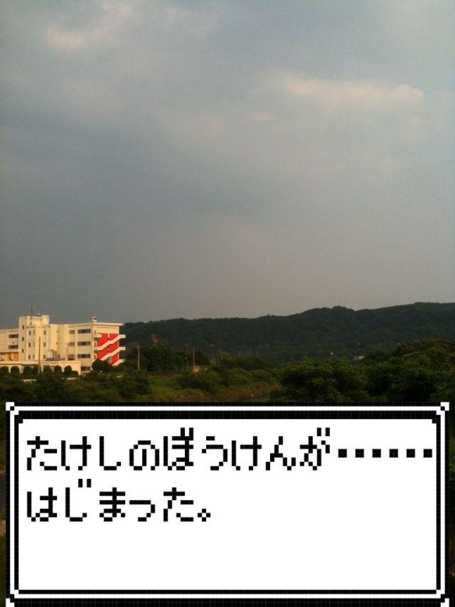 f0028959_0535232.jpg