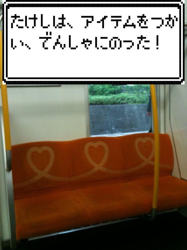 f0028959_0542150.jpg