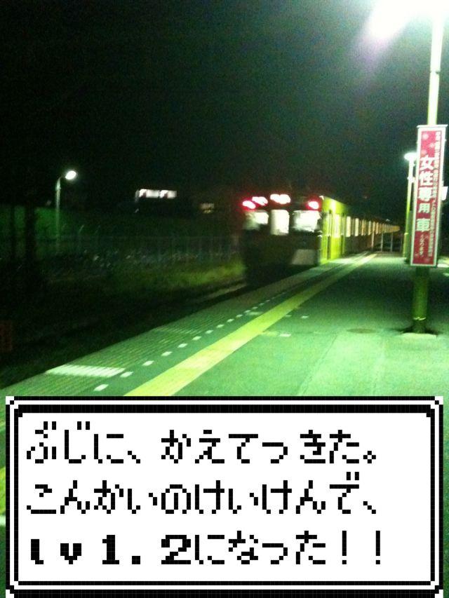 f0028959_0544338.jpg