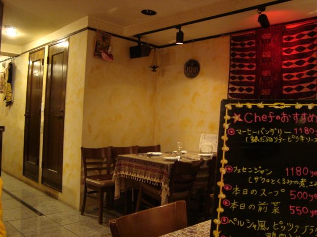 阿佐ヶ谷「ペルシャ料理 Jame Jam」へ行く。_f0232060_256682.jpg