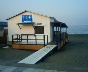 海の家ウオッチングその2_b0011075_16553754.jpg