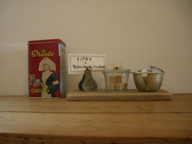 本日のoneday cafe。_a0164280_640121.jpg
