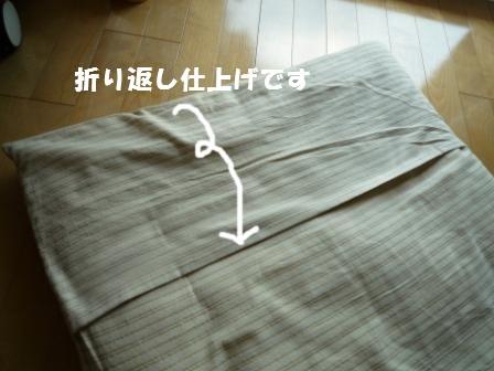 c0196992_1348592.jpg