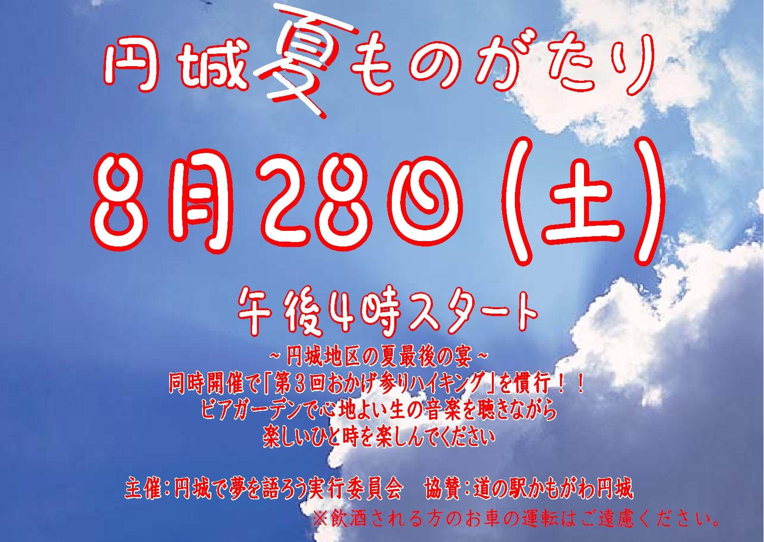 b0166697_1753279.jpg