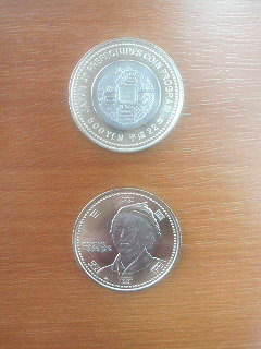 坂本竜馬の記念硬貨♪_f0237698_19333564.jpg