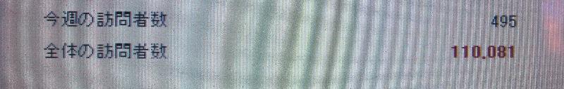d0081210_16403516.jpg