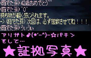 f0072010_20143166.jpg