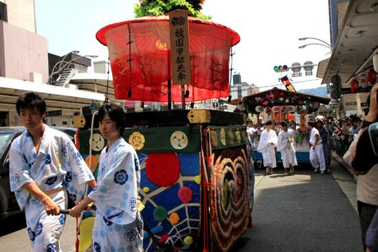 祇園祭り 花笠巡行 2_e0048413_203818100.jpg