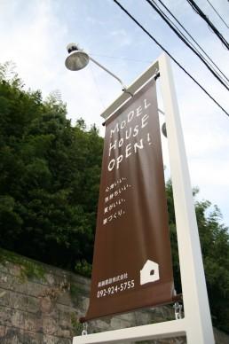 「家づくりカフェ」 開催します ♪_e0029115_19322561.jpg
