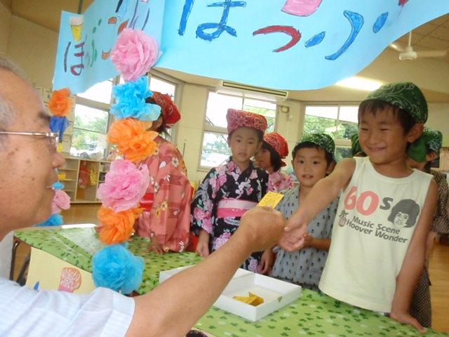 幼稚園デー_e0136620_755446.jpg
