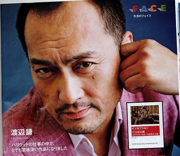 映画  アウトレイジ踊るインスペクション必死剣ソルト_d0065324_2316770.jpg