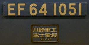 f0203926_027991.jpg