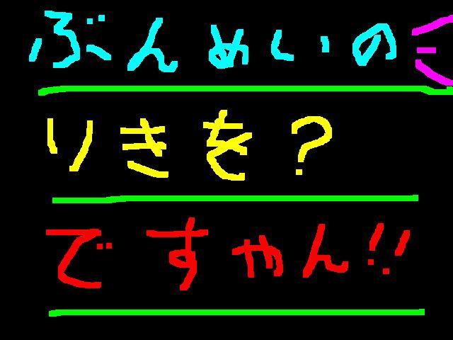 f0056935_1759444.jpg