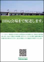 b0191737_6405811.jpg
