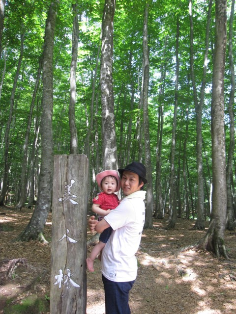 美人林とキョロロ_c0170940_18292332.jpg