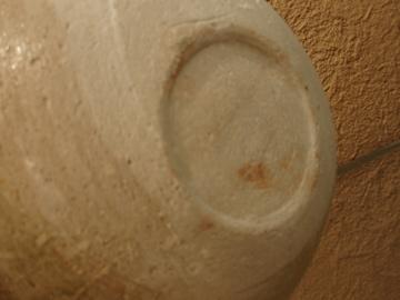 焼き〆と織部の組み合わせ_b0132442_1849261.jpg