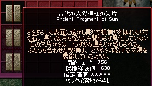 f0191443_21151895.jpg