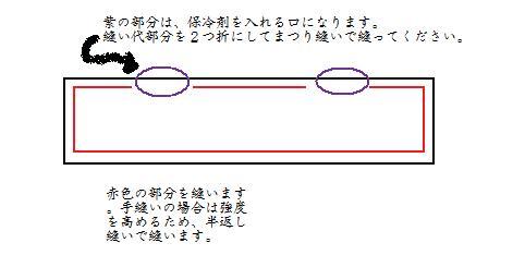 d0163744_19522766.jpg