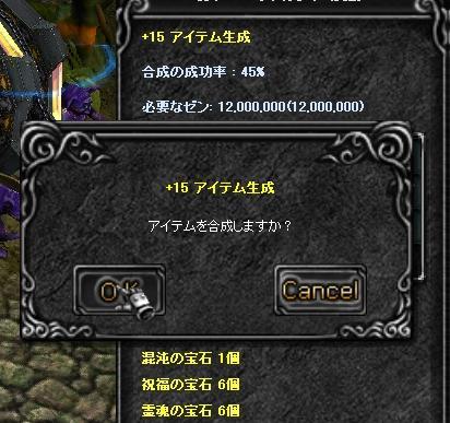 f0233667_221859.jpg