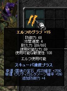 f0233667_222187.jpg