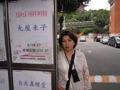 やっぱり台湾レポート_c0121969_1521918.jpg