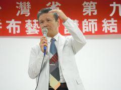 やっぱり台湾レポート_c0121969_2302112.jpg
