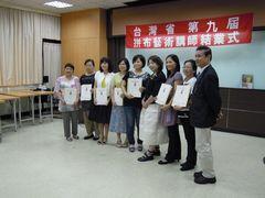 やっぱり台湾レポート_c0121969_274063.jpg