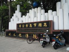 やっぱり台湾レポート_c0121969_3255942.jpg