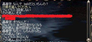d0159370_17471467.jpg