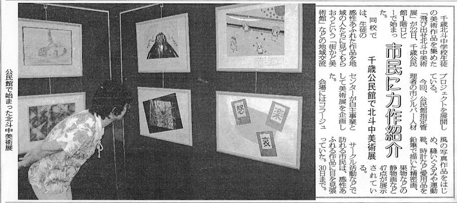 作品展の意図_b0068572_19561217.jpg