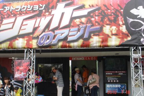 JUPITER音楽祭と長湯温泉_c0150273_13304760.jpg
