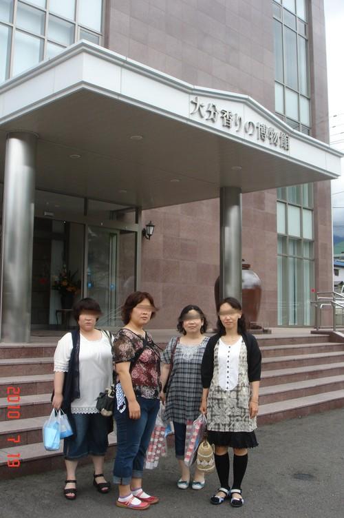 JUPITER音楽祭と長湯温泉_c0150273_13442331.jpg