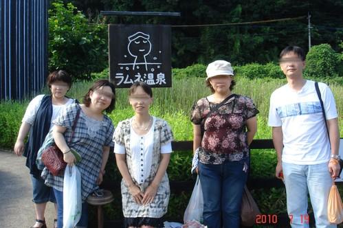 JUPITER音楽祭と長湯温泉_c0150273_13492426.jpg