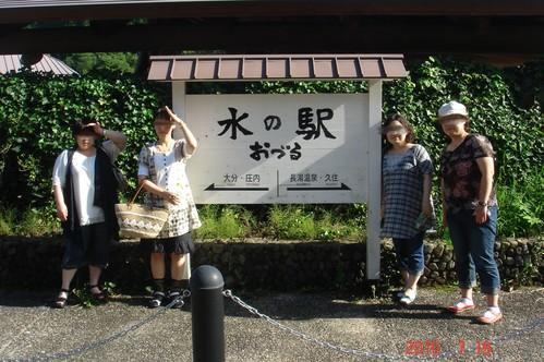 JUPITER音楽祭と長湯温泉_c0150273_13522153.jpg