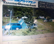 f0237680_1037572.jpg