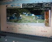 f0237680_10375733.jpg