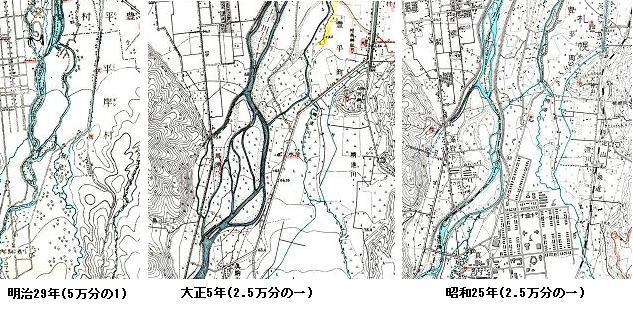 精進川と豊平川_f0078286_17523615.jpg