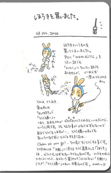 b0055088_052924.jpg