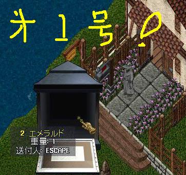 f0222589_12124036.jpg