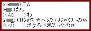 b0096491_8205980.jpg
