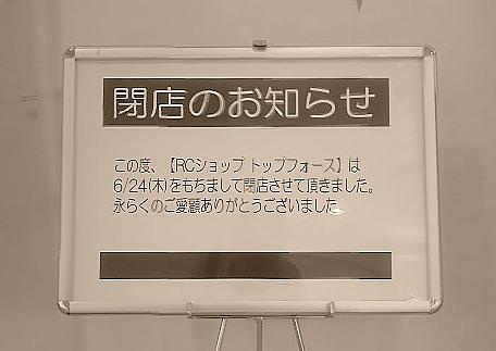 d0050693_1054401.jpg