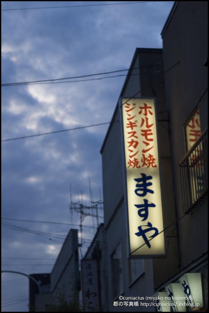 芦別_f0042194_2382387.jpg