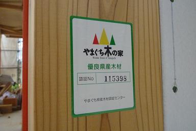 槙の生垣の家_d0087595_18101294.jpg