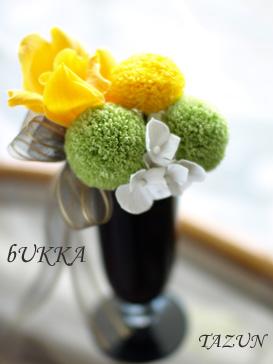 仏花として_d0144095_21473287.jpg