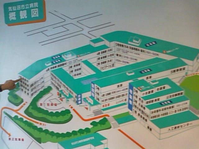気仙沼市立病院の新病院建設事業_e0068696_1583376.jpg