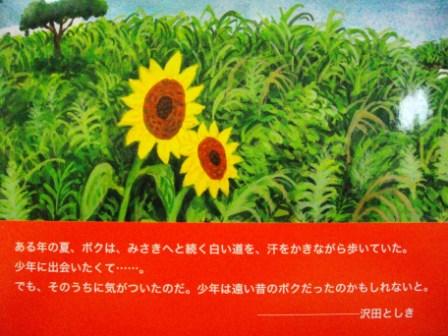f0226596_1845142.jpg